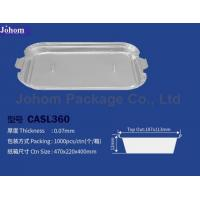 Buy cheap Casserole Container CASL360 from wholesalers
