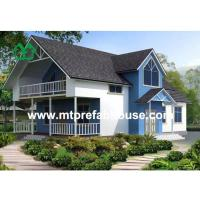 Buy cheap Modular Modern portable homes from wholesalers