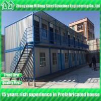 Buy cheap Prefabricated Flat Pack Container house for office or accommodation from wholesalers