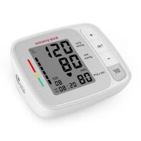 Buy cheap Digital blood pressure monitor WBP102 from wholesalers