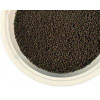 Buy cheap Fertilizer HumicAcidFertilizer from wholesalers