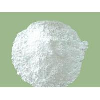 Buy cheap Food additive Malto Dextrin from wholesalers