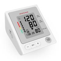 Buy cheap Digital blood pressure monitor WBP106 from wholesalers