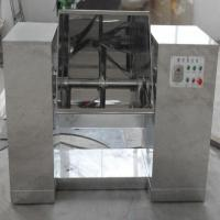 Buy cheap CH Series Guttered Mixer from wholesalers