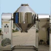 Buy cheap SZH Series double cone mixer from wholesalers