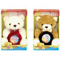 China Speaking GOMDORY(Bear Doll-Handsfree Toy) wholesale